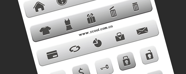 Online shopping icon vector material