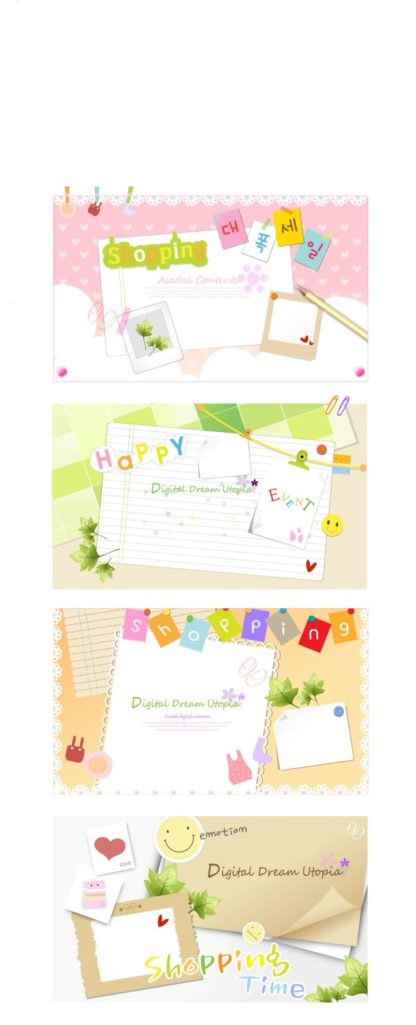 Free design resources vector psd icons page 985