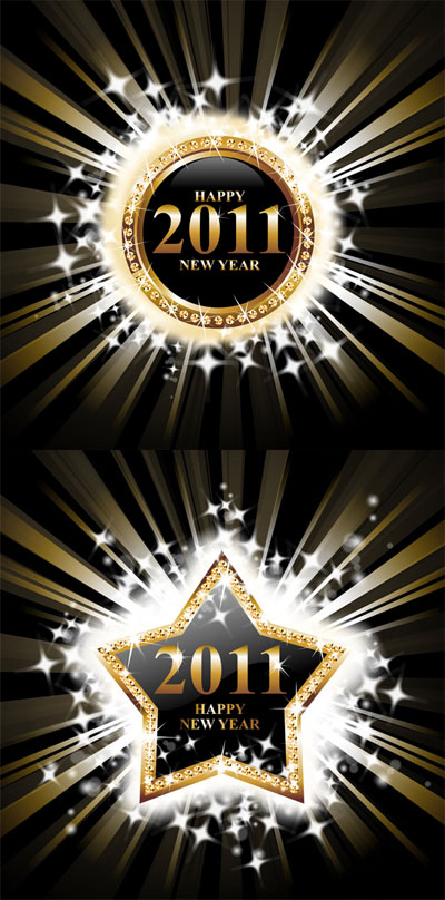 2011 light Vector Graphics