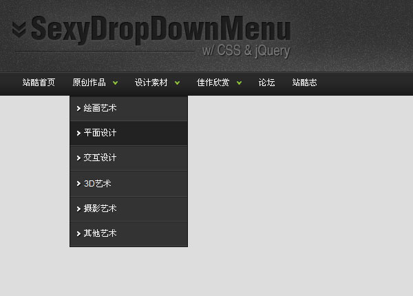 Utility drop-down menu code based on jQuery