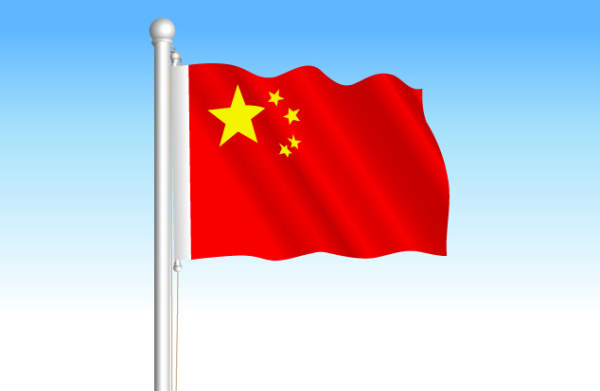 chinese flag vector material chinese national day flag flying the red ...