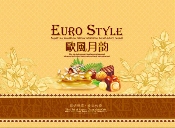 Moon Cake Packaging Vector Graphic Hive