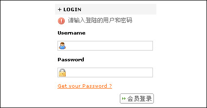 css Member Login form (icon version)