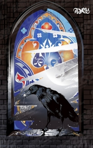 Raven Vector material on the windowsill