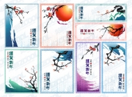 Of classical Chinese ink painting style, vector material -4