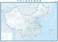 1:400 million Chinese map (road traffic version)
