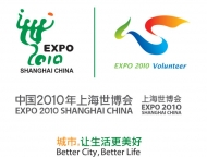2010 Shanghai World Expo will be the name of the theme, logo