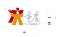 Chongqing, Chongqing standard word mark and vector material
