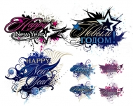 Happy New Year and Happy Birthday trend vector decorative ma