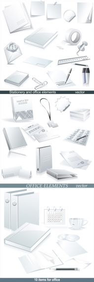 Business office supplies - Vector