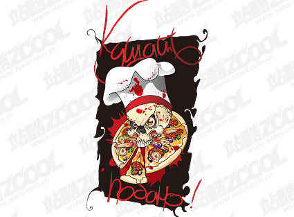 Pizza Skull Vector material