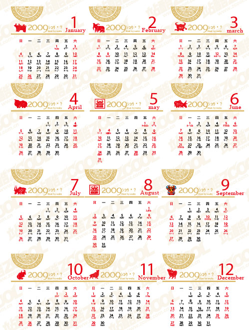 2009 calendar vector material