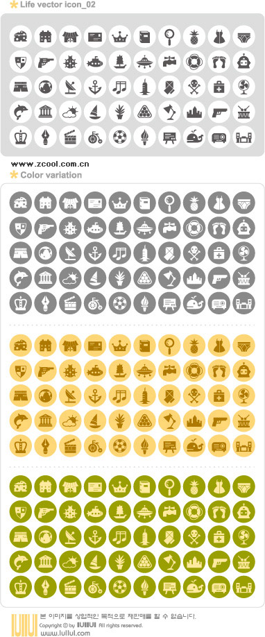 Simple vector graphics icon Round material -2