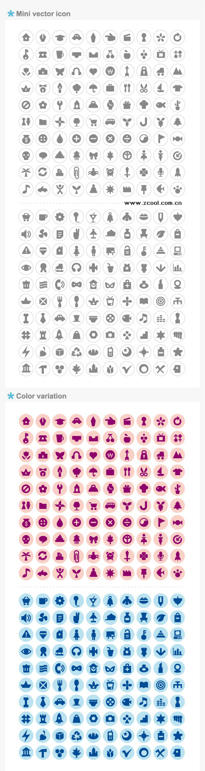 Simple vector graphics icon Round material -3