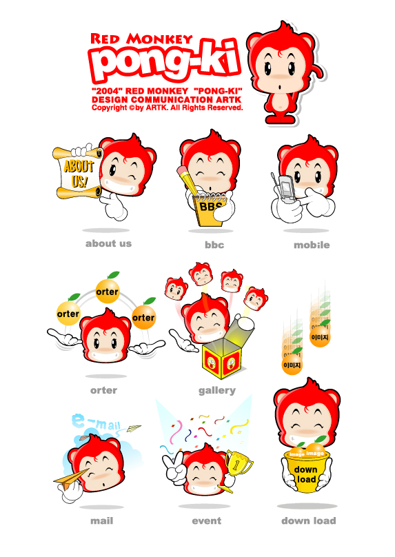 Cute red monkey vector material