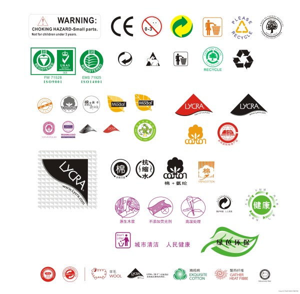 Various types of textile material composition vector logo