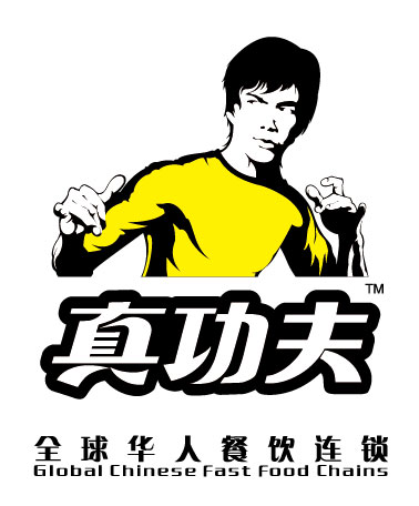 Real Kung Fu Restaurant Logo Graphic Hive
