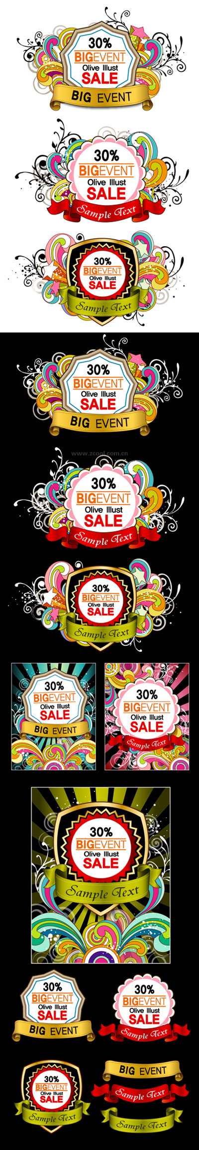 Trend pattern vector material ribbon tag Sales -2
