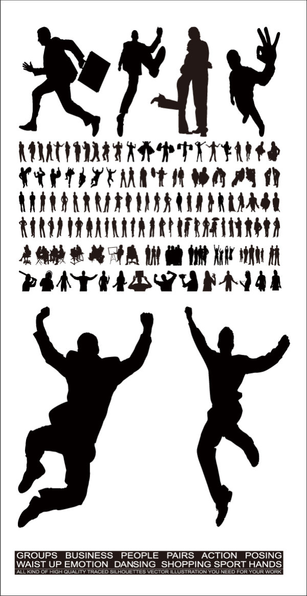 People silhouettes vector material